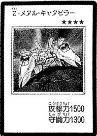 ZMetalTank-JP-Manga-DM