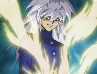 File:1046556556 fileBakura.jpg