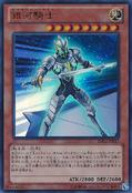 GalaxyKnight-DP13-JP-UR