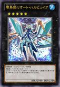 IcePrincessZereort-JP-Anime-ZX