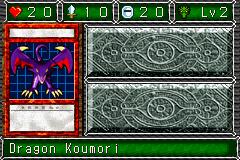 File:KoumoriDragon-DDM-FR-VG.png