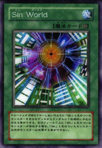 File:MaleficWorld-JP-Anime-MOV2.png