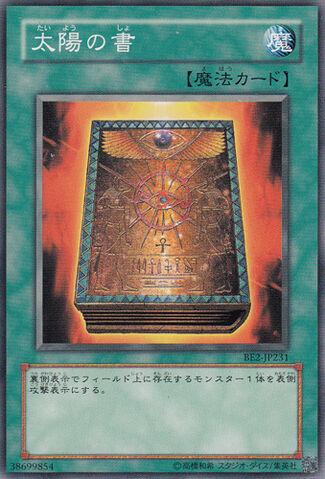 File:BookofTaiyou-BE2-JP-C.jpg