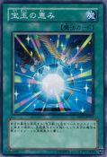 CrystalBlessing-DP07-JP-C