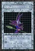 DarkMagician(ArkanaVersion)B6-DDM-JP