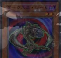 DarknessSeed-JP-Anime-GX