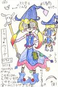 PerformapalTrumpWitch-JP-Anime-AV-AC