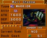 WallShadow-DOR-EN-VG