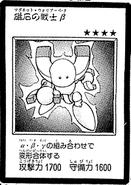 BetatheMagnetWarrior-JP-Manga-DM