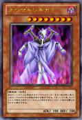 GearspringSpirit-JP-Anime-ZX
