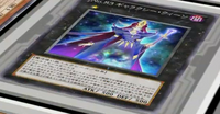 Number83GalaxyQueen-JP-Anime-ZX