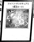 PhotonSanctuary-JP-Manga-ZX