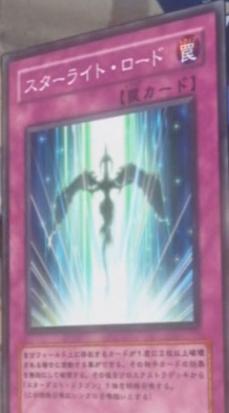 File:StarlightRoad-JP-Anime-5D.png