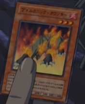 File:VolcanicCounter-JP-Anime-GX-2.png