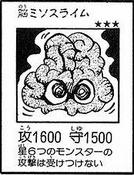 BrainSlime-Lab-JP-Manga