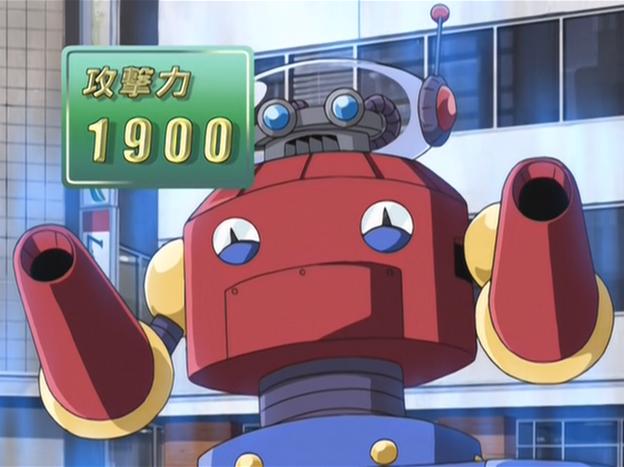 File:CardTrooper-JP-Anime-GX-NC.png