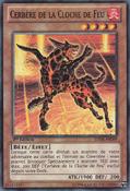 FlamvellFiredog-SDOK-FR-C-1E