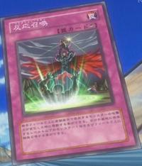 ReactionSummon-JP-Anime-5D