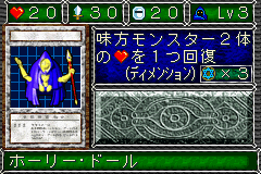 File:RogueDoll-DDM-JP-VG.png