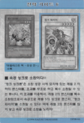 StrategyCard6-DP08-KR