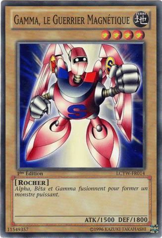 File:GammaTheMagnetWarrior-LCYW-FR-C-1E.png