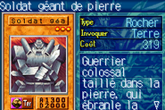 GiantSoldierofStone-ROD-FR-VG