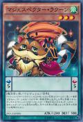 MajespecterRaccoonBunbuku-DOCS-JP-C