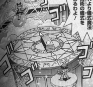 PredictionRitual-JP-Manga-DY-NC
