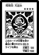 SkullMarkLadybug-JP-Manga-DM
