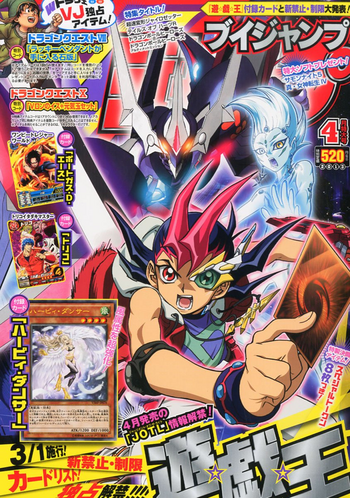 <i>V Jump</i> April 2013 Tokens