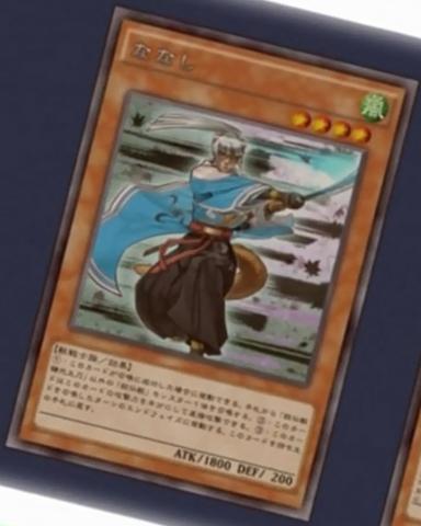 File:YosenjuKama2-JP-Anime-AV-2.png