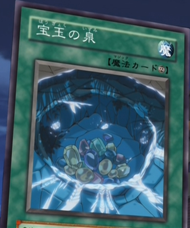 File:CrystalSpring-JP-Anime-GX.png