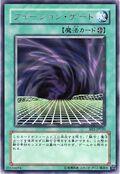 FusionGate-BE2-JP-R