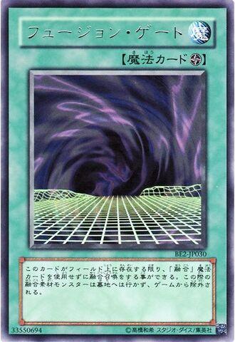 File:FusionGate-BE2-JP-R.jpg