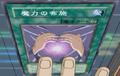 MagicalAlms-JP-Anime-DM.png