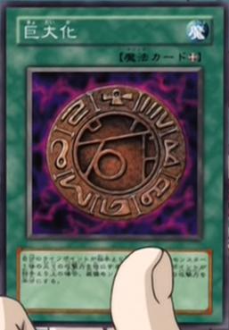 File:Megamorph-JP-Anime-GX.png