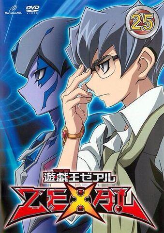 File:ZEXAL DVD 25.jpg