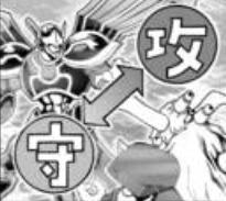 File:SynchroMirageAttack-EN-Manga-5D-CA.png
