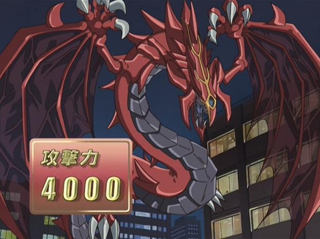 File:UriaLordofSearingFlames-JP-Anime-GX-NC-2.png