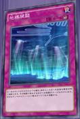 EarthboundBeginnings-JP-Anime-AV