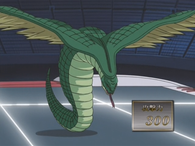 File:SinisterSerpent-JP-Anime-DM-NC.png