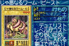 File:TheWickedWormBeast-GB8-JP-VG.png