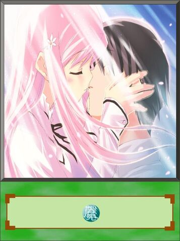 File:Kiss of an Angel dubbed anime.jpg