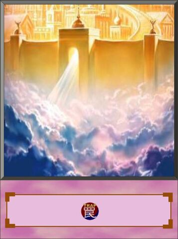 File:Kingdom of Heaven dubbed anime.jpg