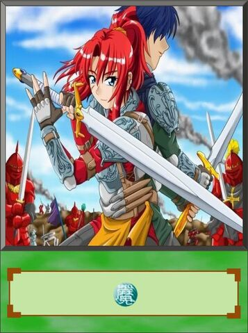 File:Warriors Unite dubbed anime.jpg