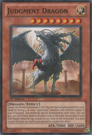 File:Judgment Dragon.jpg