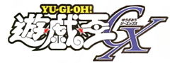 File:Gx manga.JPG
