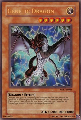 File:Genetic Dragon.png