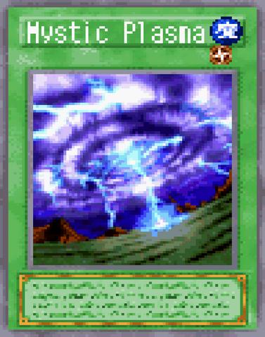 File:Mystic Plasma Zone 2004.png