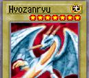Hyozanryu